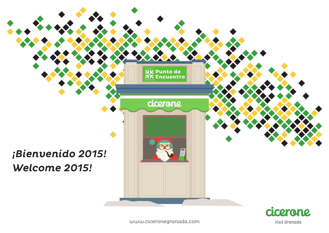 felicitacion2015