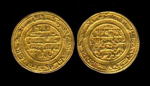 Dinar de oro Almorávide Ali Ibn Yusuf 1106-1143