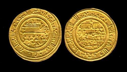 Dinar de oro almorávide Yusuf Ibn Tashfin 1087-1106