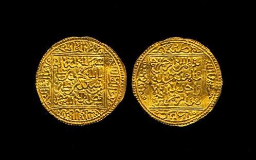 Dinar de oro Nazarí Muhammad XII 1482-1492 (Boabdil, el Rey Chico, el que finalmente entregó Granada