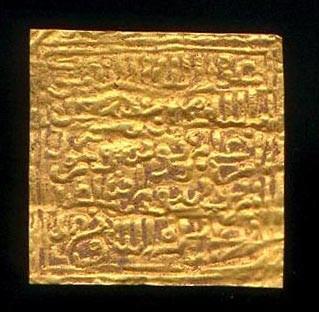Dinar de oro Muhammad XIII 1485-1489 (El Zagal)