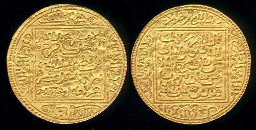 Dinar de oro Ismail I 1314-1325