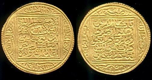 Dinar de oro Muhammad V 1362-1391 (el promotor del Palacio de Leones)