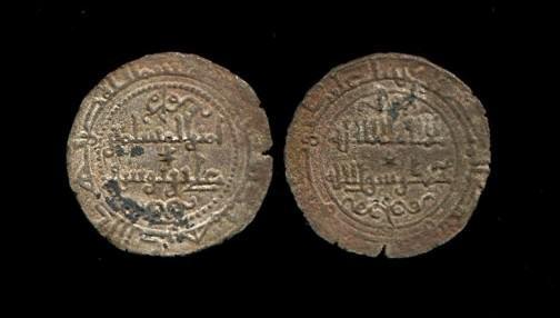 Dirham de Plata Almorávide Ali Ibn Yusuf 1106-1143