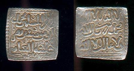 Dirhan Muhammad I 1237-1273 (Alhamar el fundador de la Dinastía)
