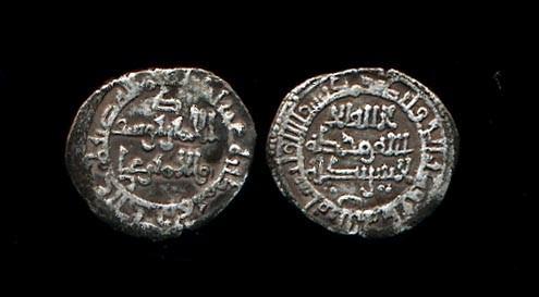Dirham de plata ibn Yusuf