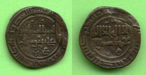 Dirham de cobre almorávide ibn Yusuf