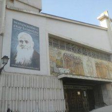 ¿Sabes cual es el segundo lugar más visitado de la Granada?