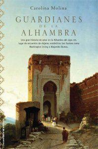 guardianes-de-la-Alhambra-198x300