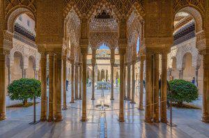 Patio de los Leones - alhambra