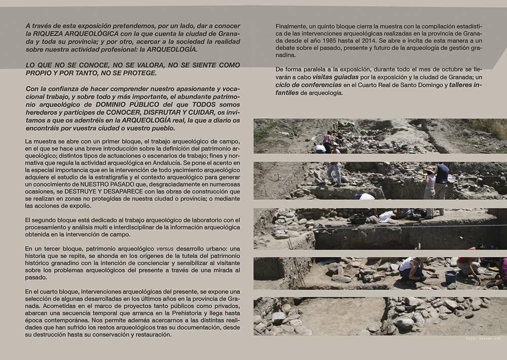 arqueología granada cicerone