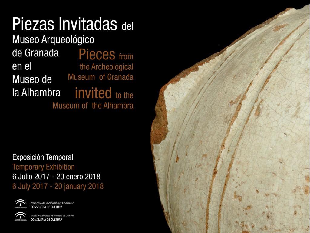 Museo-arquologico-alhambra