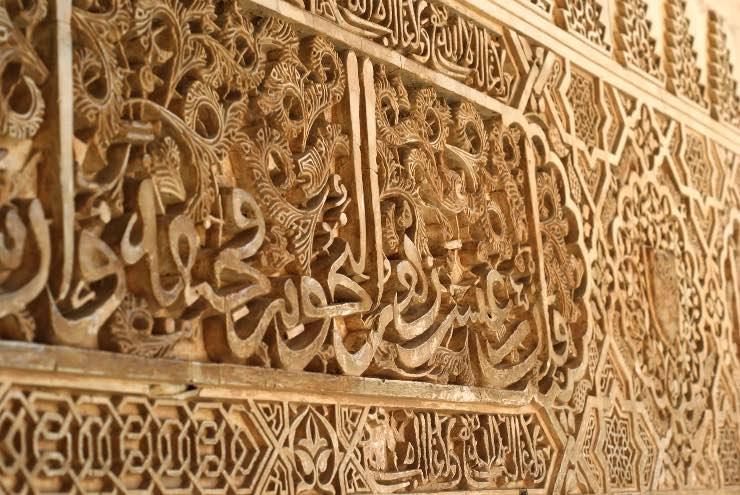 las inscripciones en las paredes de la alhambra son una de sus curiosidades