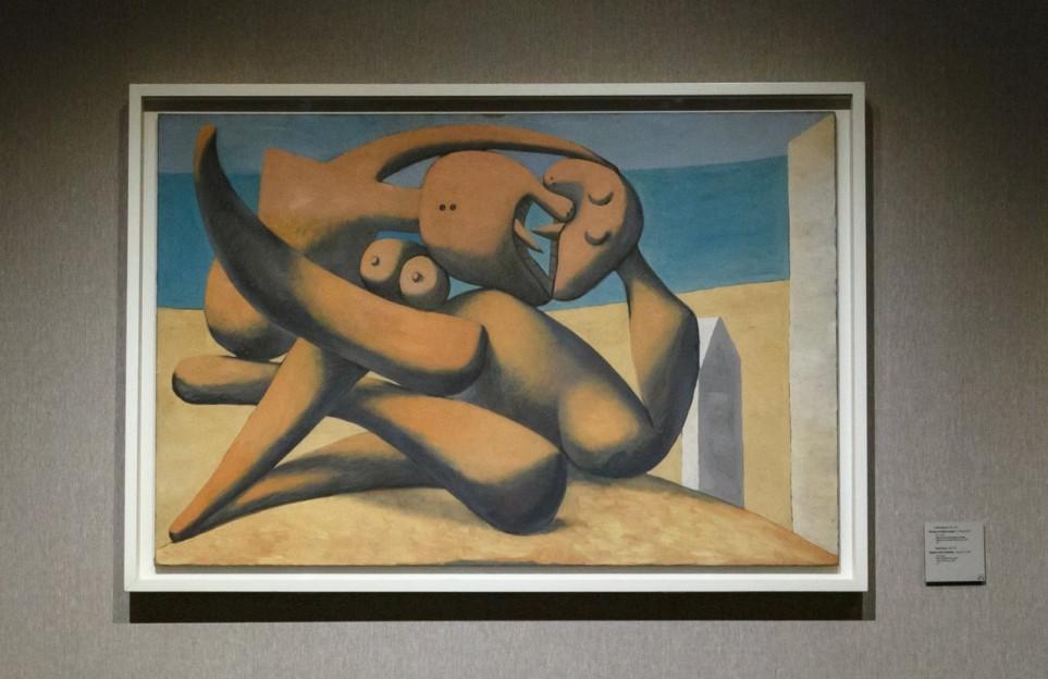 Las mujeres de Picasso