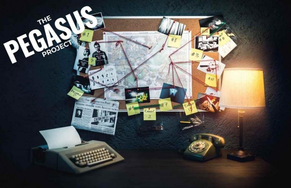 Escape room online: Proyecto Pegasus